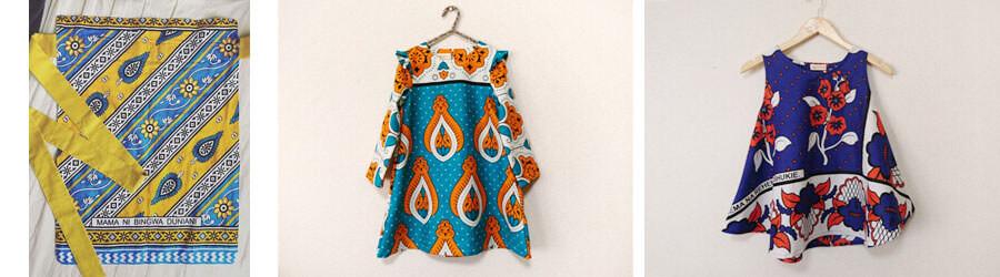 アフリカ布の服