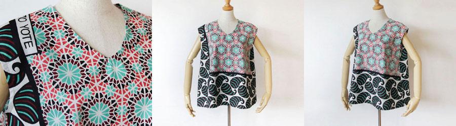アフリカンファッション