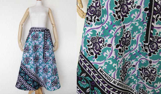 アフリカ布スカート