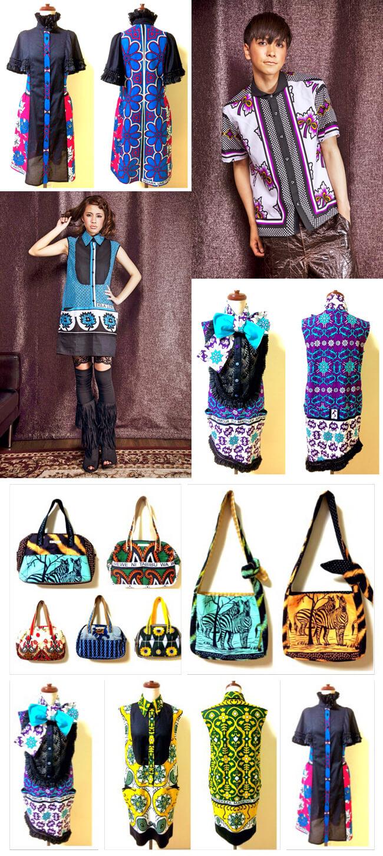 アフリカ布 服