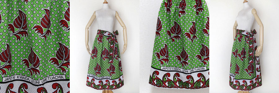 アフリカンスカート